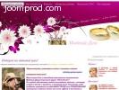 Интернет-магазин ювелирных изделий и бижутерии